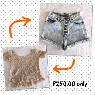 Set P250 only
