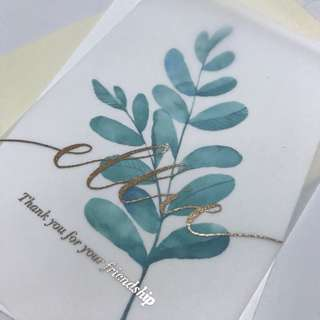 Two layered customisable hand lettered foil card