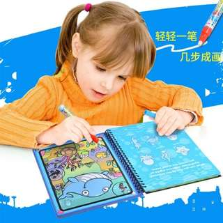 (Preorder) Water Painting Book