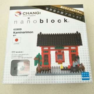 Limited edition Changi Airport Nanoblocks