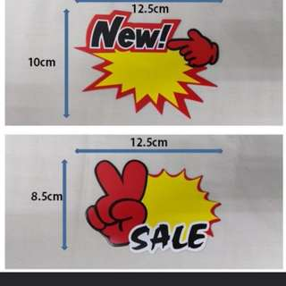 Card Price Label (Point of Purchase Advertising)