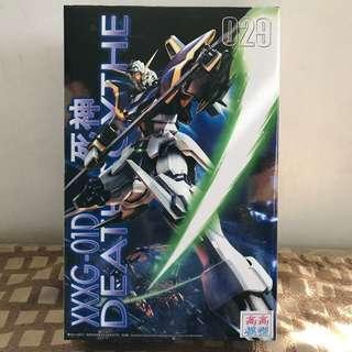 Gundam Death Scythe Ver. Ka