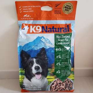 K9 Natural Freeze Dried Raw Dog Food
