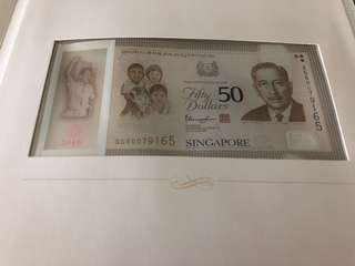 SGD 50 note Limited Edition celebrating 50 years of Nation Building