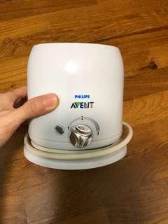 Philips Avent milk Bottle Warmer