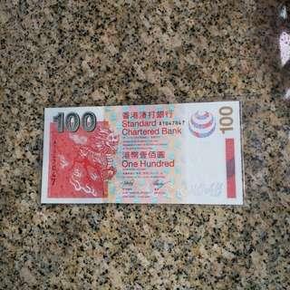 2003年渣打100元,有趣號,AT047047,unc