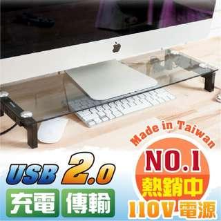 【Mevuse梅慕西】ALL IN ONE 配3孔 2.0 USB & 2 組電源插座螢幕架-胡桃木款 (2入)
