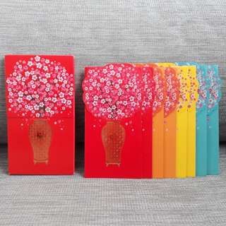 Bank of China Limited Edition Red Packet