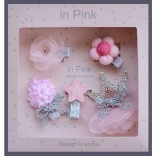 BN Pretty Girls' Assorted Flowers Crown Star Hair Tie Bow Clips Accessories Gift Set ~ Pink & Silver