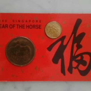 1990 Singapore Year of the Horse