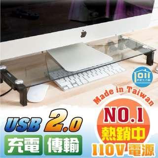 【Mevuse梅慕西】ALL IN ONE 配3孔 2.0 USB & 2 組電源插座螢幕架-胡桃木款 (1入)