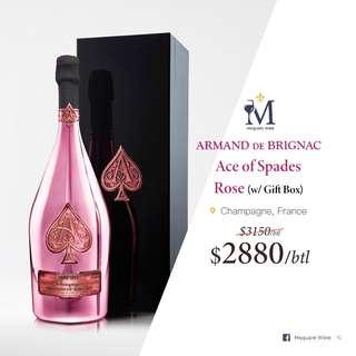 Ace of Spade Brut Rose - 霸氣桃紅香檳🌺