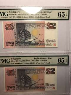 1 pair of Singapore Purple Ship series $2 BN prefix Replacement TDLR both PMG 65 EPQ