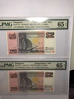 1 pair of Singapore Purple Ship series $2 BN prefix Replacement H&S both PMG 65 EPQ