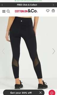 Cotton on Activewear Leggings