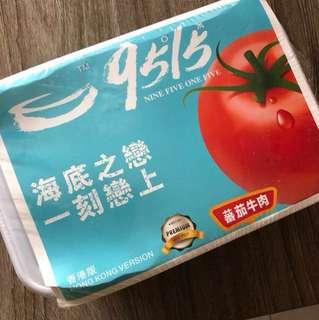 香港版9515海底撈限定蕃茄牛肉味