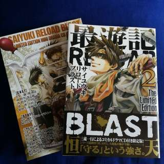 Saiyuki Reload Blast 2 Limited Edition w/ Mini Drama CD in Mint condition