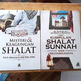 Books of sholah 5 books set