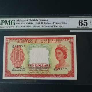 Malaya QEII 1953 $10 PMG 66EPQ