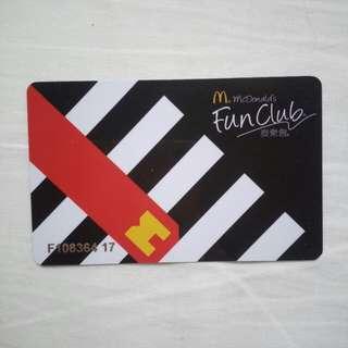 麥當勞麥樂會2017會員咭會員卡McDonald's Fun Club 2017