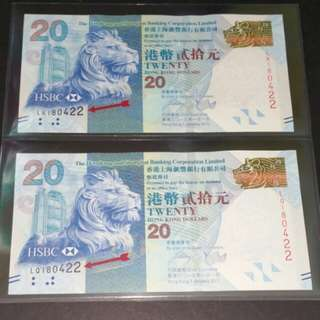 2013 Hong Kong $20 Dollars Currency Banknote with Identical Numbers