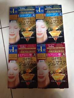 Masker wajah asli jepang