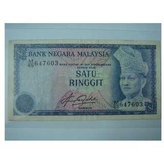 (BN 0012) 1981-83 Malaysia 1 Ringgit