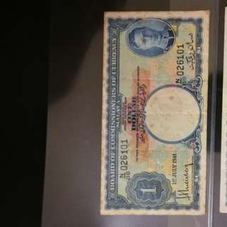 malaya Old Note