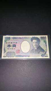 Japan ¥1,000 Currency Banknote