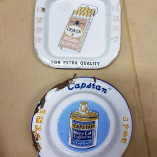 Enamel Ashtray