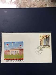 China stamp commemorative cover as in pictures