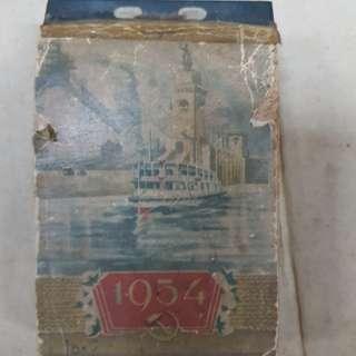 #5305- 1954 Russian calendar