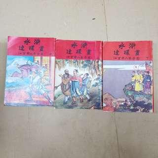 Hong Kong Chinese Comics