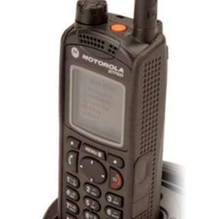 Motorola MTP 850 earpiece only