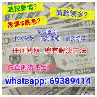 可whatsapp