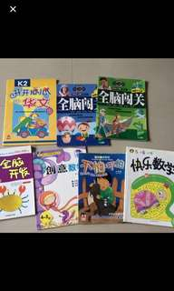 (reserved ) Set of 7 Chinese activity books