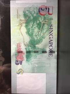 Paper Note Very Good Condition