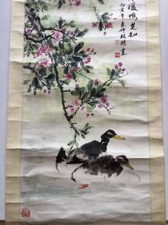 画家范林鹏93x43cm Chinese painting