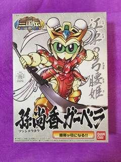 BB Senshi Gundam