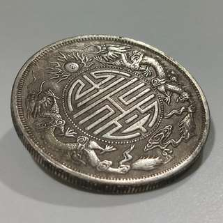 China coin CC57 -- NFS NFS