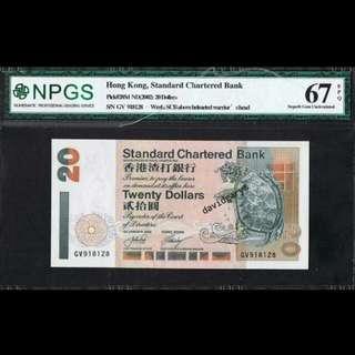 HONG KONG 2002 STANDARD CHARTERED BANK 20 DOLLARS GRADED