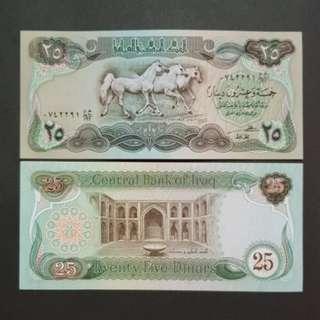 Central Bank of Iraq 25 Dinars 🇮🇶 !!!
