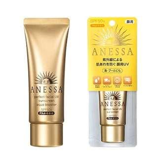 Anessa Shiseido Perfect Facial UV Sunscreen Aqua Booster