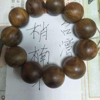 🚚 台灣 櫹楠木 夠大顆氣派
