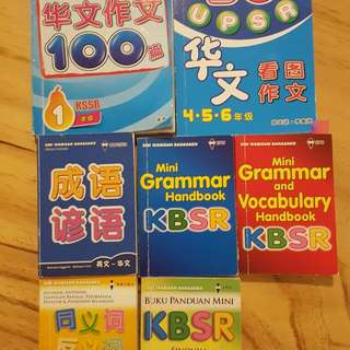 Primary MINI reference 7 books