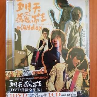 Mayday (五月天) - born to love CD + DVD