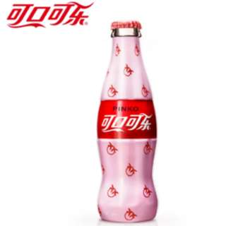 Limited Edition Coca-Cola Pinko (EMPTY) Bottle (from China)