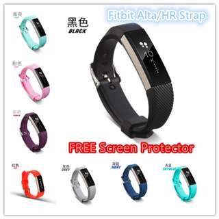 Fitbit Alta/Fit alta HR Wristband Strap Black/Grey/Orange/Navy/Light Green/Purple/Pink/Brown/Red/Mint/Sky Blue