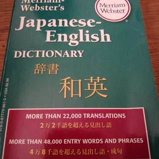 Merriam-Webster'd Japanese-English Dictionary