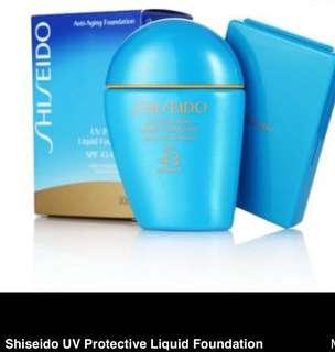 BNIB Shiseido UV Protective Liquid Foundation SPF 43 PA +++